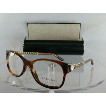 Bvlgari BV 4081H 816 Brown Eyeglasses